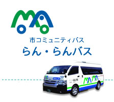 란·란 버스 화상
